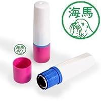 【動物認印】トド ミトメ1 ホルダー:ピンク/カラーインク: 緑