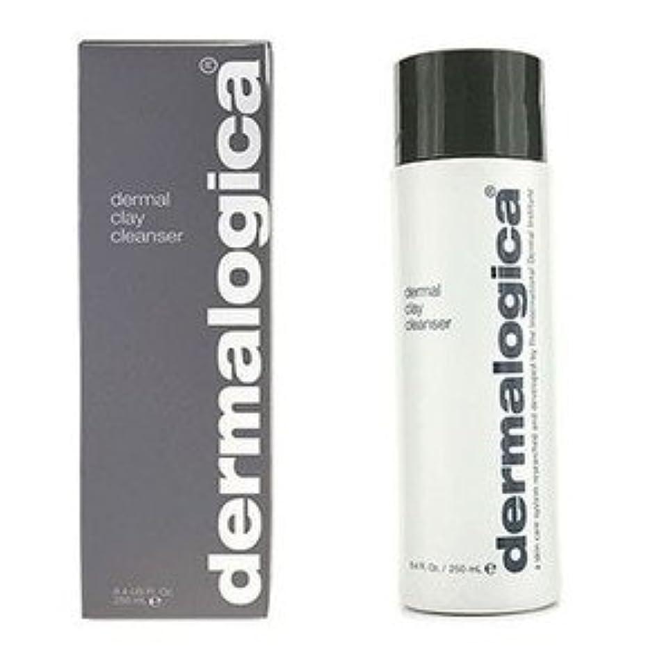 国妨げる然としたダーマロジカ(Dermalogica) ダーマル クレイクレンザー 240ml/8oz [並行輸入品]