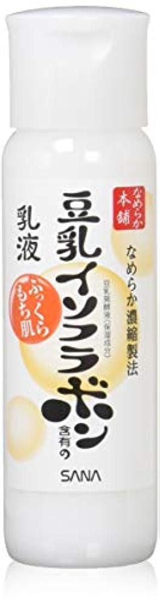 刺繍く保護【ケース販売 大容量】なめらか本舗 乳液NA リーフレット付