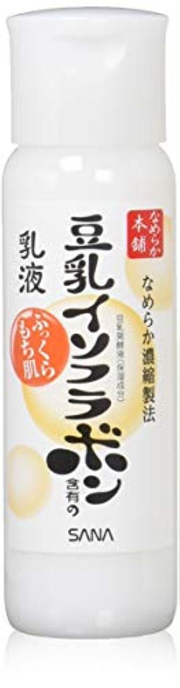 ブロック強い中級【ケース販売 大容量】なめらか本舗 乳液NA リーフレット付