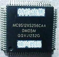 10pcs MC9S12XS256VAA MC9S12XS256 OM05M QFP80 New