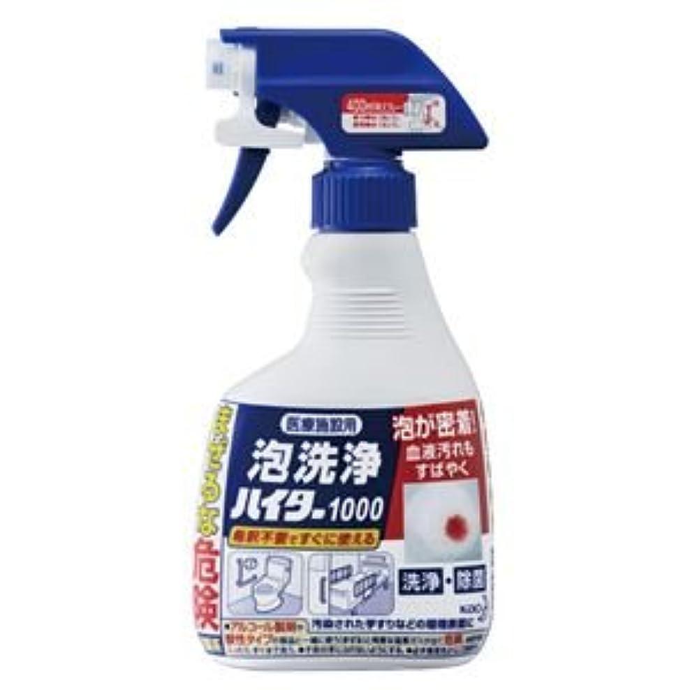 ゾーンガロン引き潮(業務用20セット) 花王 医療施設用 泡洗浄ハイター