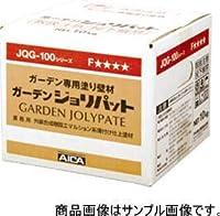 タカショー JQG-100T2038S (40843636) ガーデンジョリパット 10Kg箱セット(直送品)