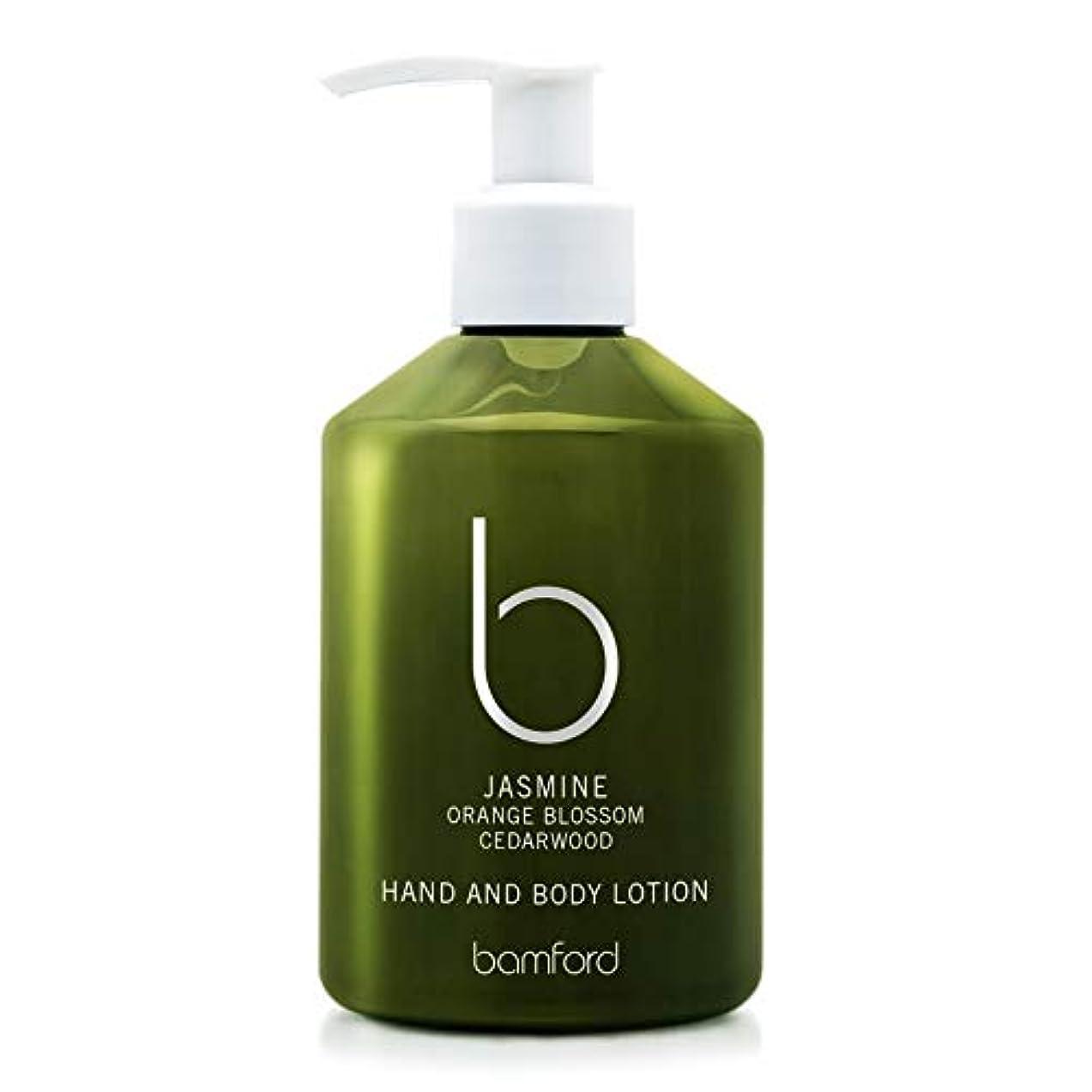ランデブー女性難しい[Bamford ] バンフォードバンフォードのジャスミンの手とボディローション250ミリリットル - Bamford Bamford Jasmine Hand and Body Lotion 250ml [並行輸入品]