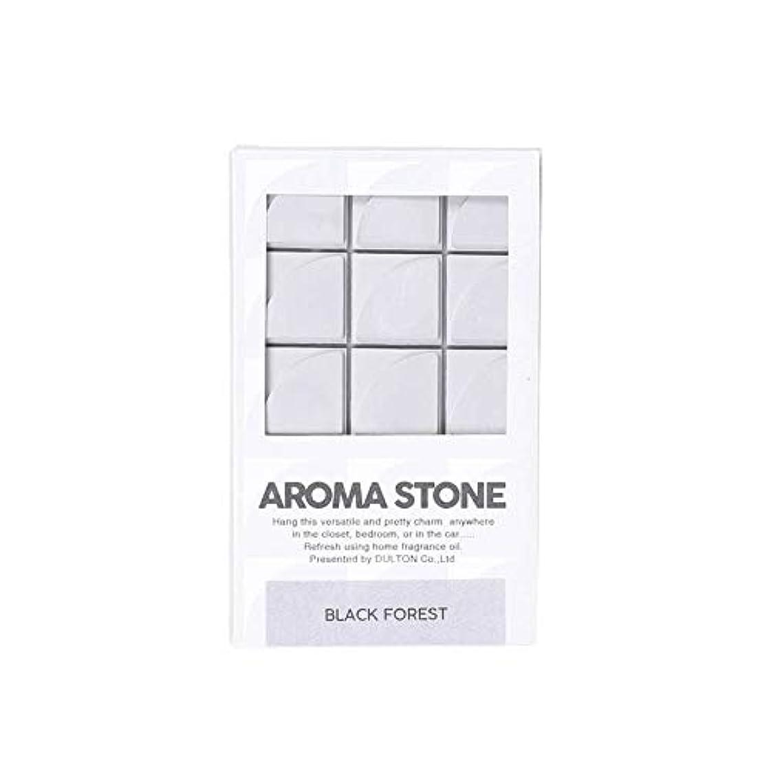 リフト朝食を食べる起きるダルトン Aroma stone アロマストーン G975-1268 Black forest