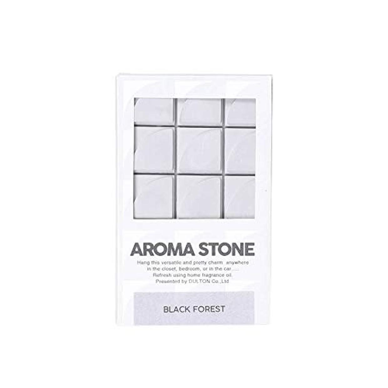 ひらめきアセ浴室ダルトン Aroma stone アロマストーン G975-1268 Black forest