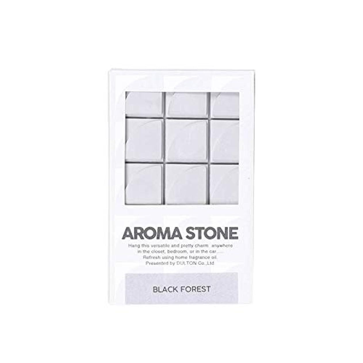 相続人ドロップ突破口ダルトン Aroma stone アロマストーン G975-1268 Black forest
