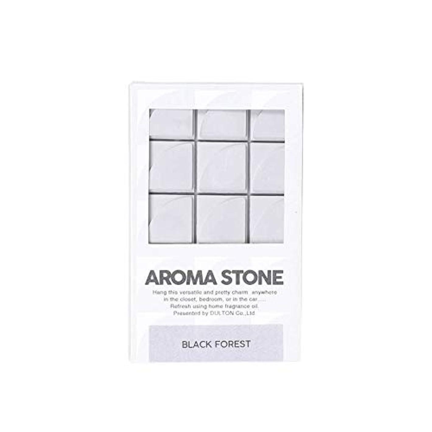 フォーク子供っぽい変数ダルトン Aroma stone アロマストーン G975-1268 Black forest