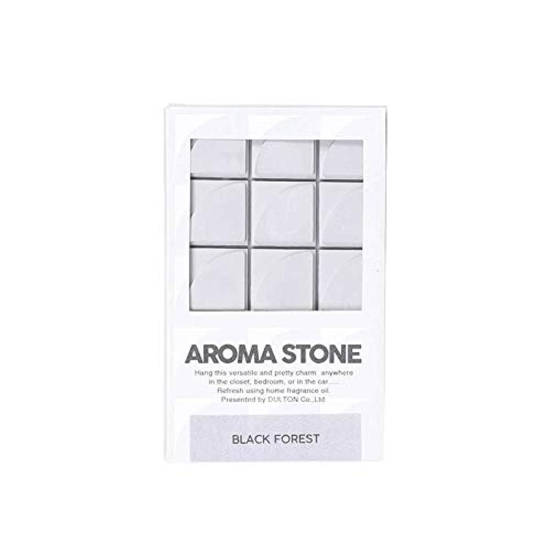 スクラブ突っ込む人物ダルトン Aroma stone アロマストーン G975-1268 Black forest