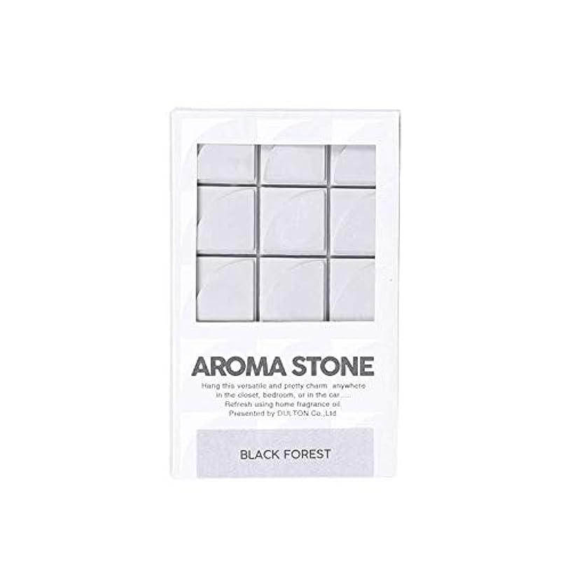 ジョブヶ月目散るダルトン Aroma stone アロマストーン G975-1268 Black forest