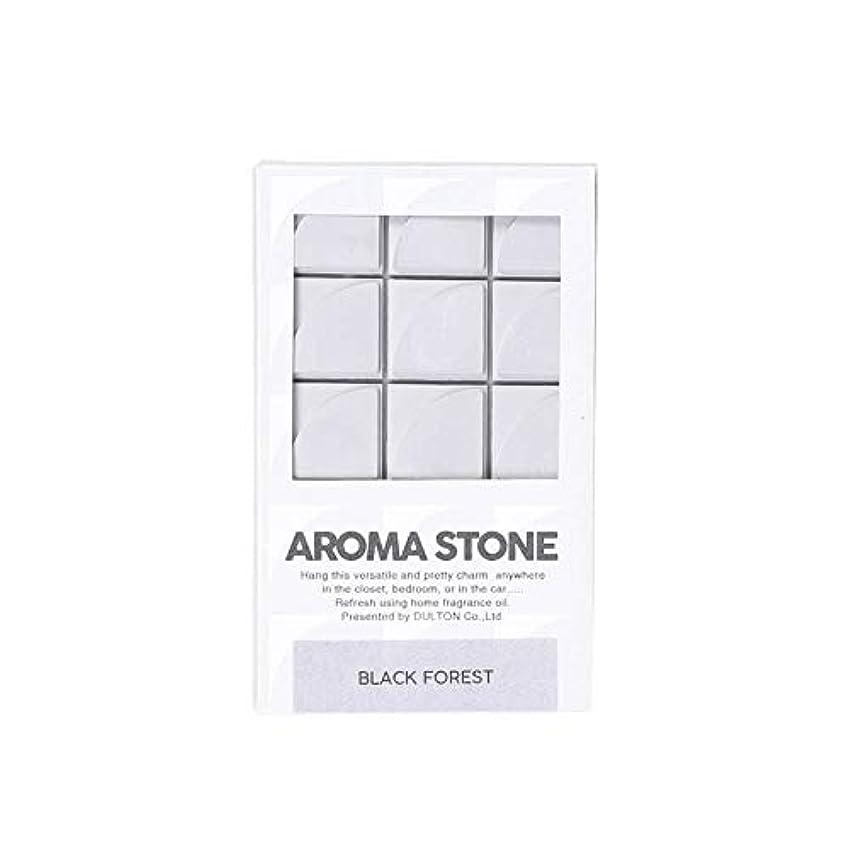 扇動する雷雨放課後ダルトン Aroma stone アロマストーン G975-1268 Black forest