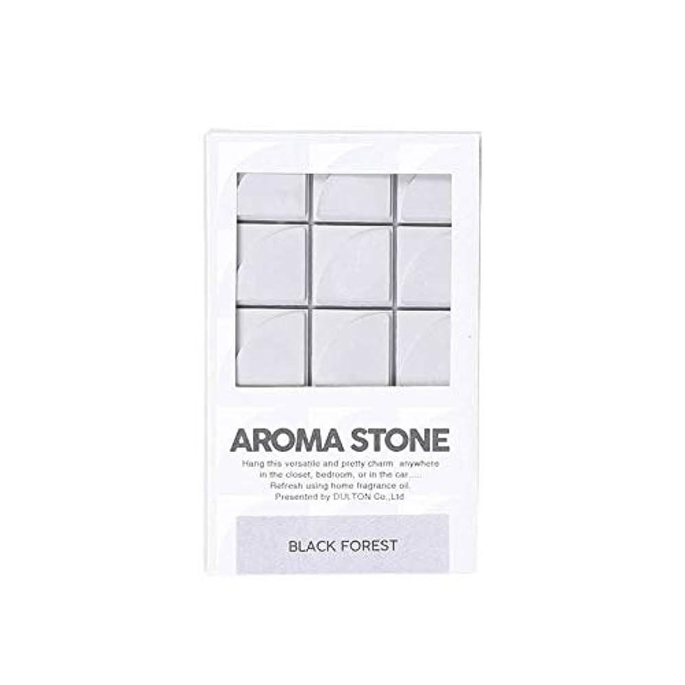 ヨーグルトスラック留まるダルトン Aroma stone アロマストーン G975-1268 Black forest