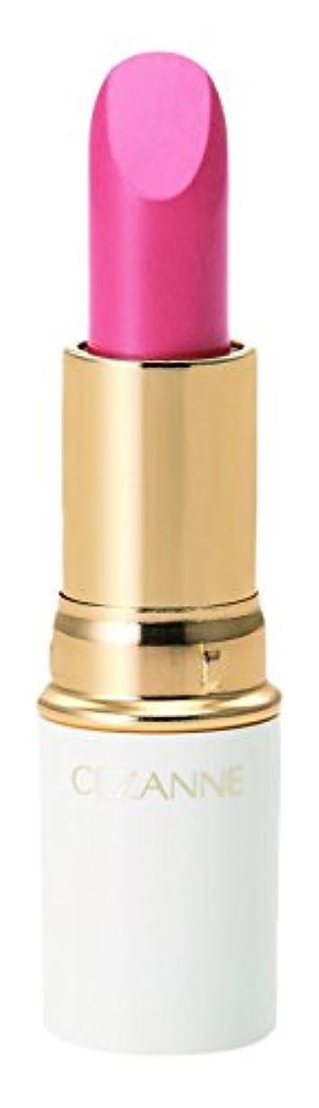 ブレイズ配分抑圧するセザンヌ ラスティングリップカラーN 207 ピンク系 3.9g