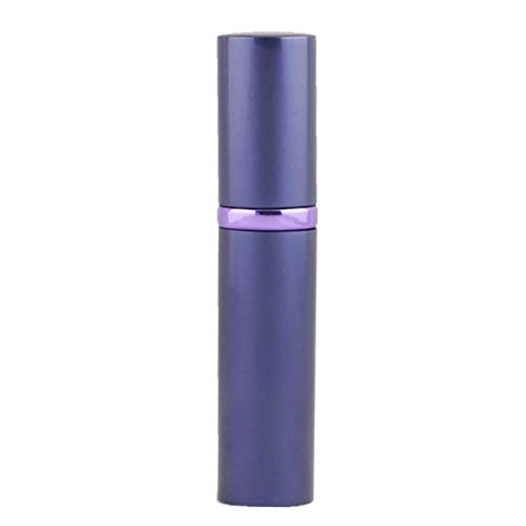 クリーク征服マリナーアトマイザ- 詰め替え ポータブル クイック 香水噴霧器 携帯用 詰め替え容器 ワンタッチ補充 プシュ式 (パープル Purple)