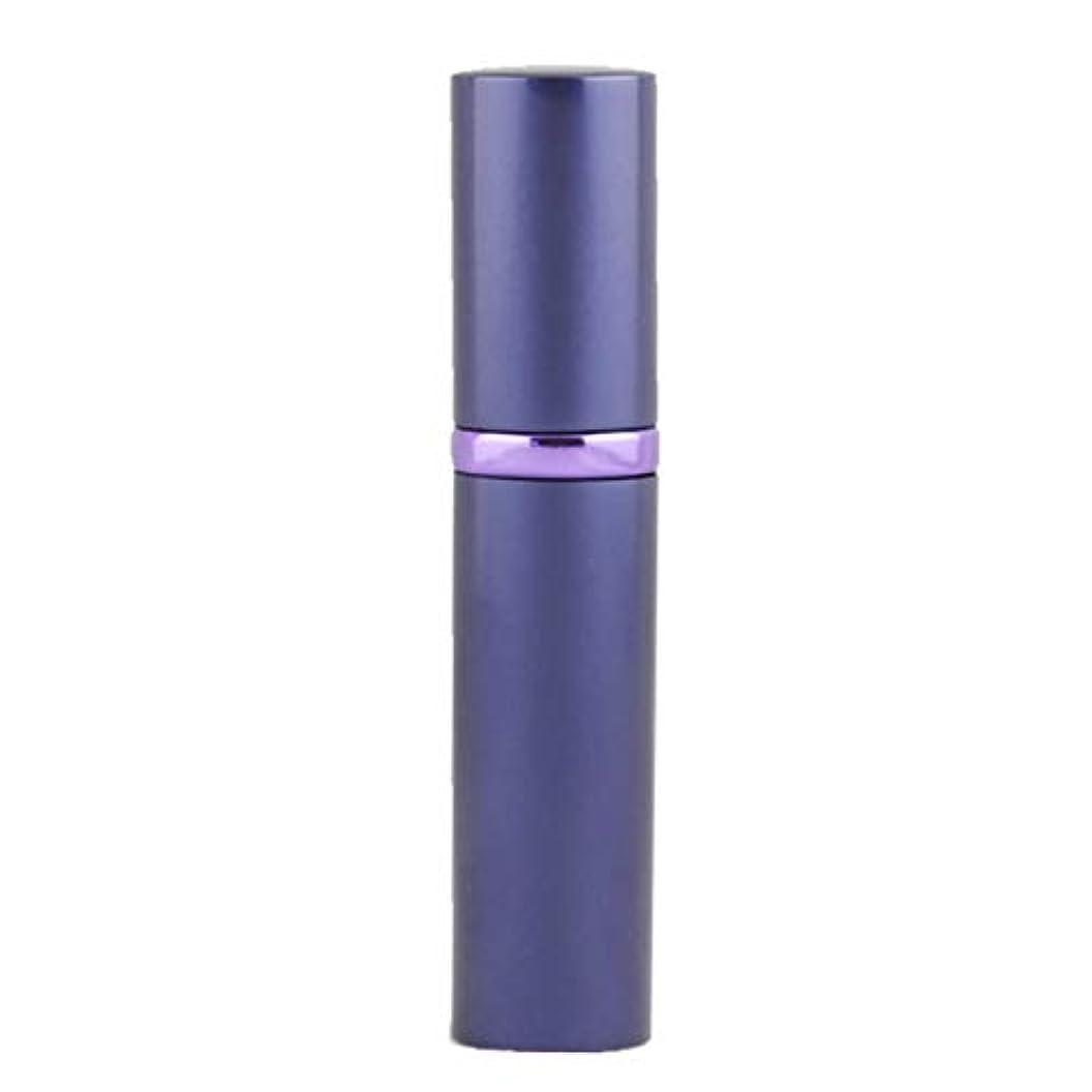 不透明なチャットあいまいさアトマイザ- 詰め替え ポータブル クイック 香水噴霧器 携帯用 詰め替え容器 ワンタッチ補充 プシュ式 (パープル Purple)