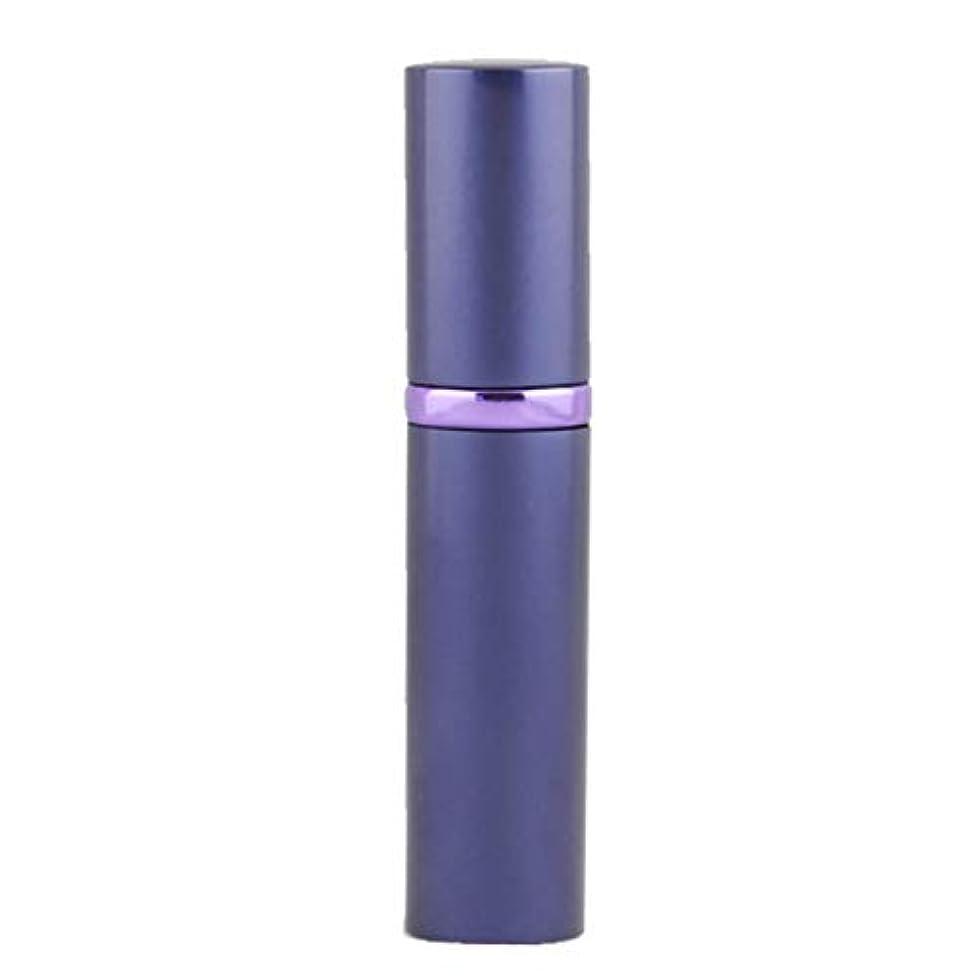 ヘルシー願うゴールアトマイザ- 詰め替え ポータブル クイック 香水噴霧器 携帯用 詰め替え容器 ワンタッチ補充 プシュ式 (パープル Purple)