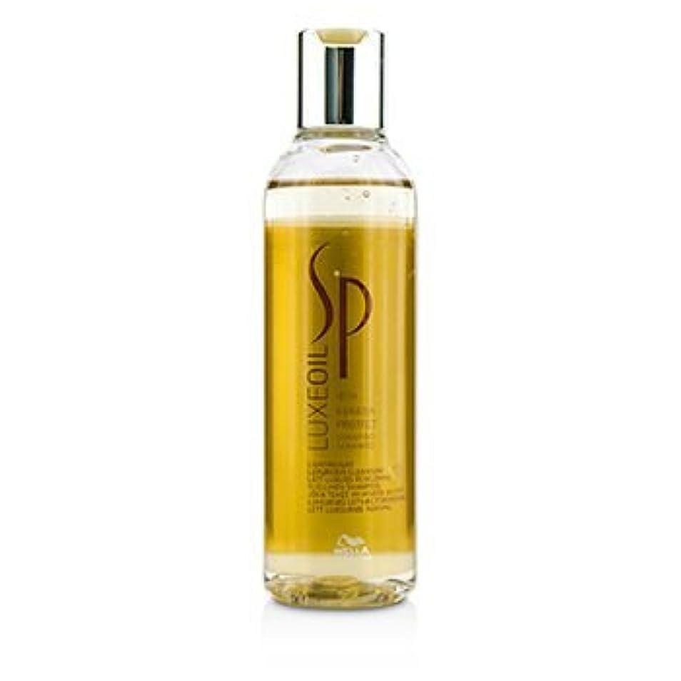 もっと少なく締め切り息を切らしてWella SP Luxe Hair Oil Keratin Protect Shampoo - 200ml by WELLA System Professional [並行輸入品]
