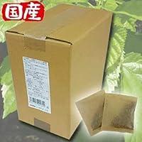 業務用 国産桑の葉茶 1kg(3gティーバック)