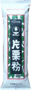 ホクレン 片栗粉 250g×20袋