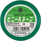 ヤマトビニールテープ巾50m/m×長10m【緑】 NO200-504