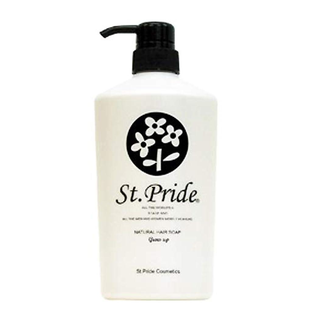 衰えるダニ受益者セントプライド シャンプー グローアップ 700ml St.Pride 男性の抜け毛 細毛