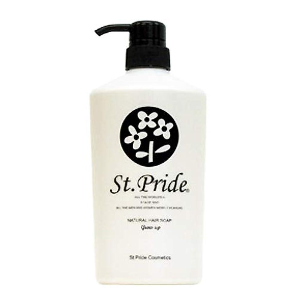 艶前件裁量セントプライド シャンプー グローアップ 700ml St.Pride 男性の抜け毛 細毛