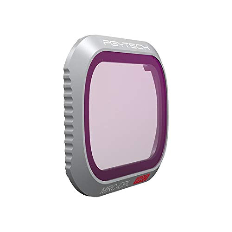PeleusTech® PGYTECH MRC-CPL フィルター DJI Mavic 2 Pro ドローン用 1pcs A37AR8V512165QV60UDS