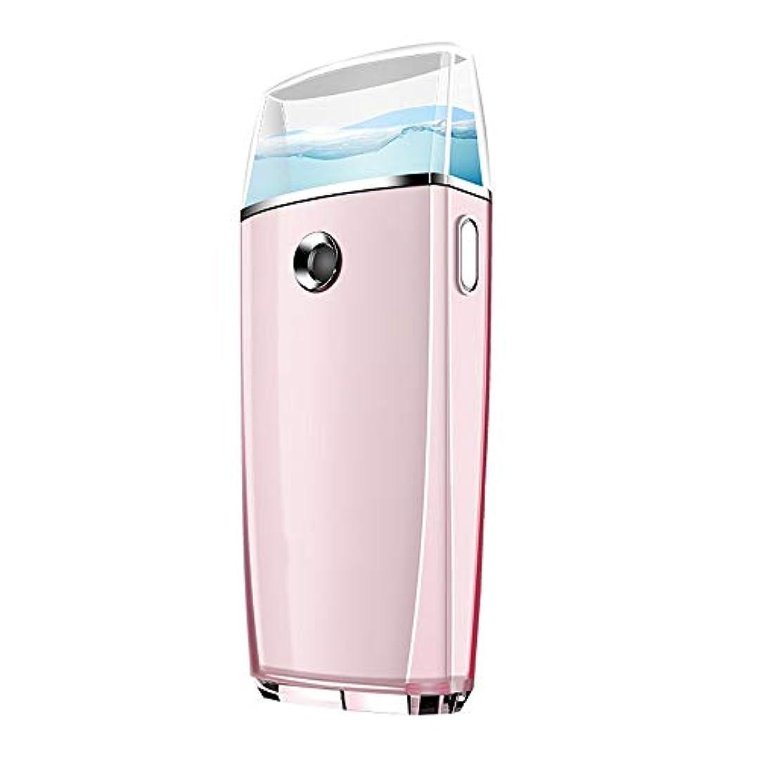 メタリック自然レビューZXF ナノスプレー水道メーターポータブル顔美容機器充電表面コールドスプレー機スプレー2ピンクモデルグリーンモデル 滑らかである (色 : Pink)