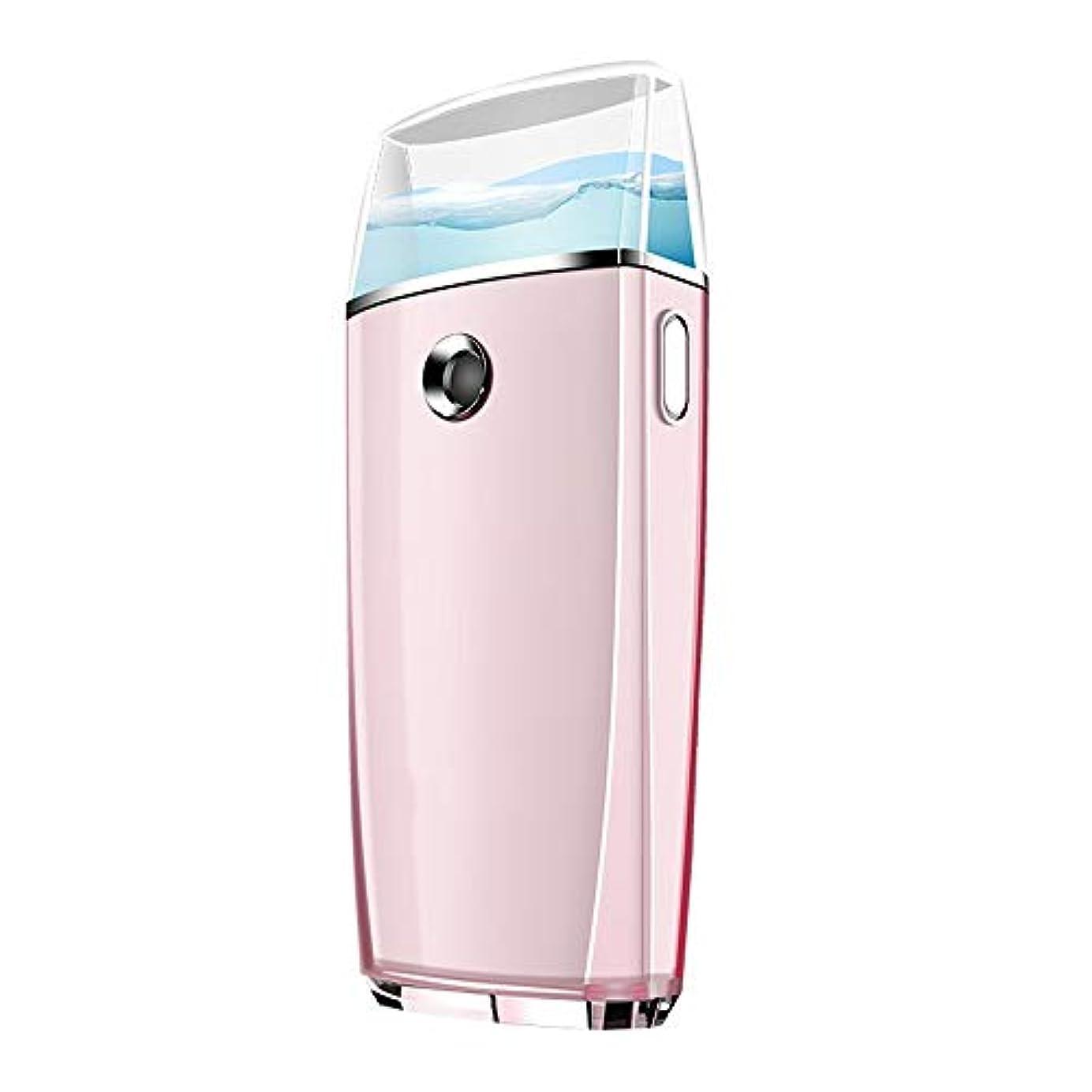 美容師浸すライブZXF ナノスプレー水道メーターポータブル顔美容機器充電表面コールドスプレー機スプレー2ピンクモデルグリーンモデル 滑らかである (色 : Pink)