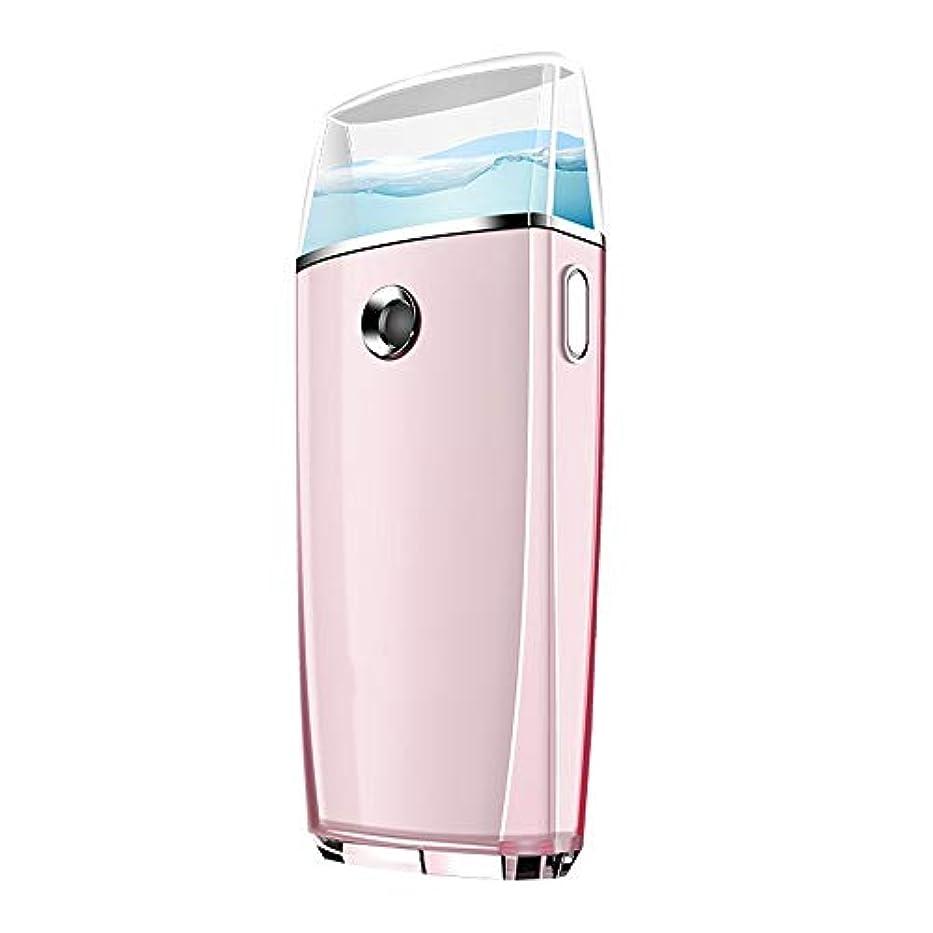 祭り参加者リスZXF ナノスプレー水道メーターポータブル顔美容機器充電表面コールドスプレー機スプレー2ピンクモデルグリーンモデル 滑らかである (色 : Pink)