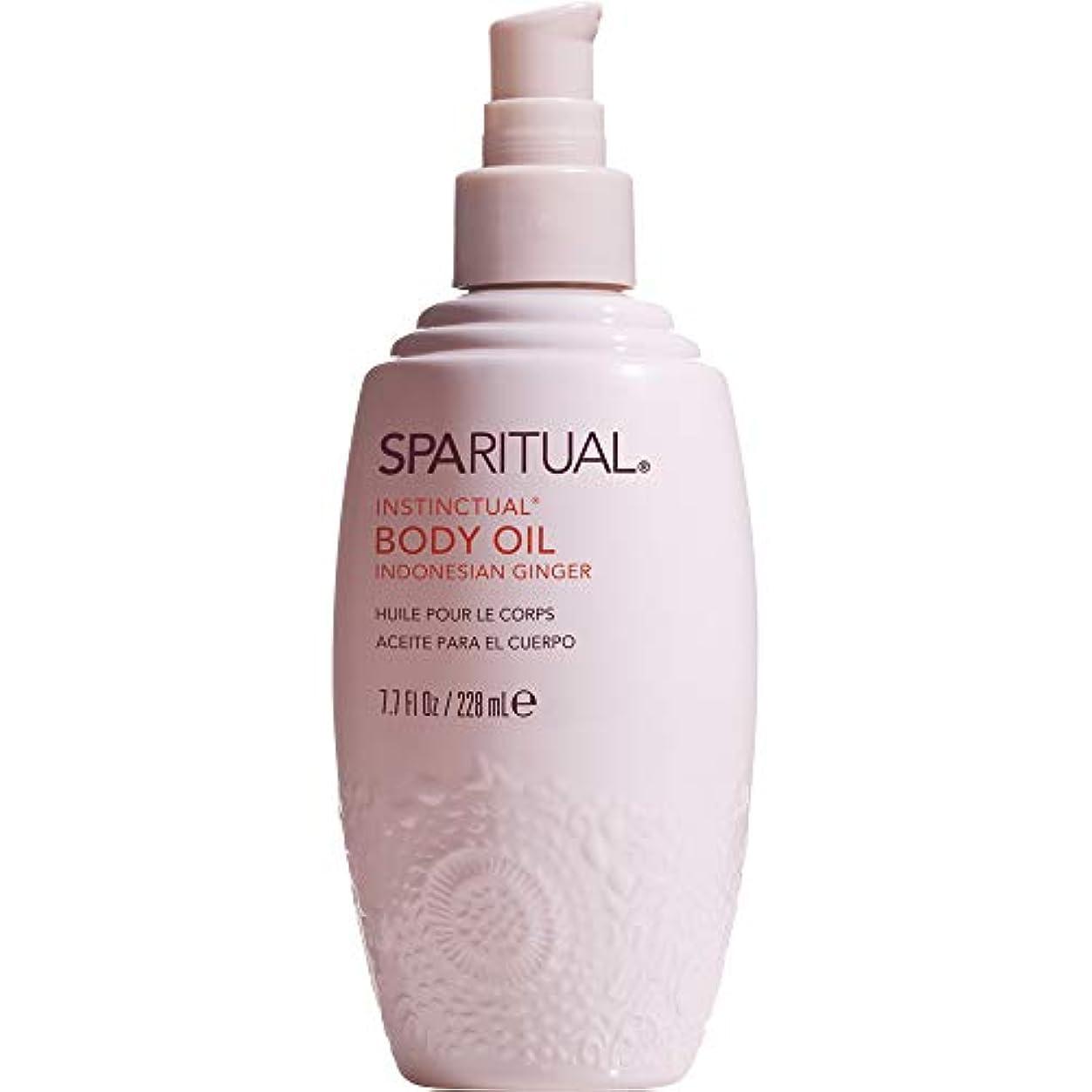 大胆な媒染剤振るうSPARITUAL(スパリチュアル) インスティンクチュアル ボディオイル 228ml (ジンジャーの香り)