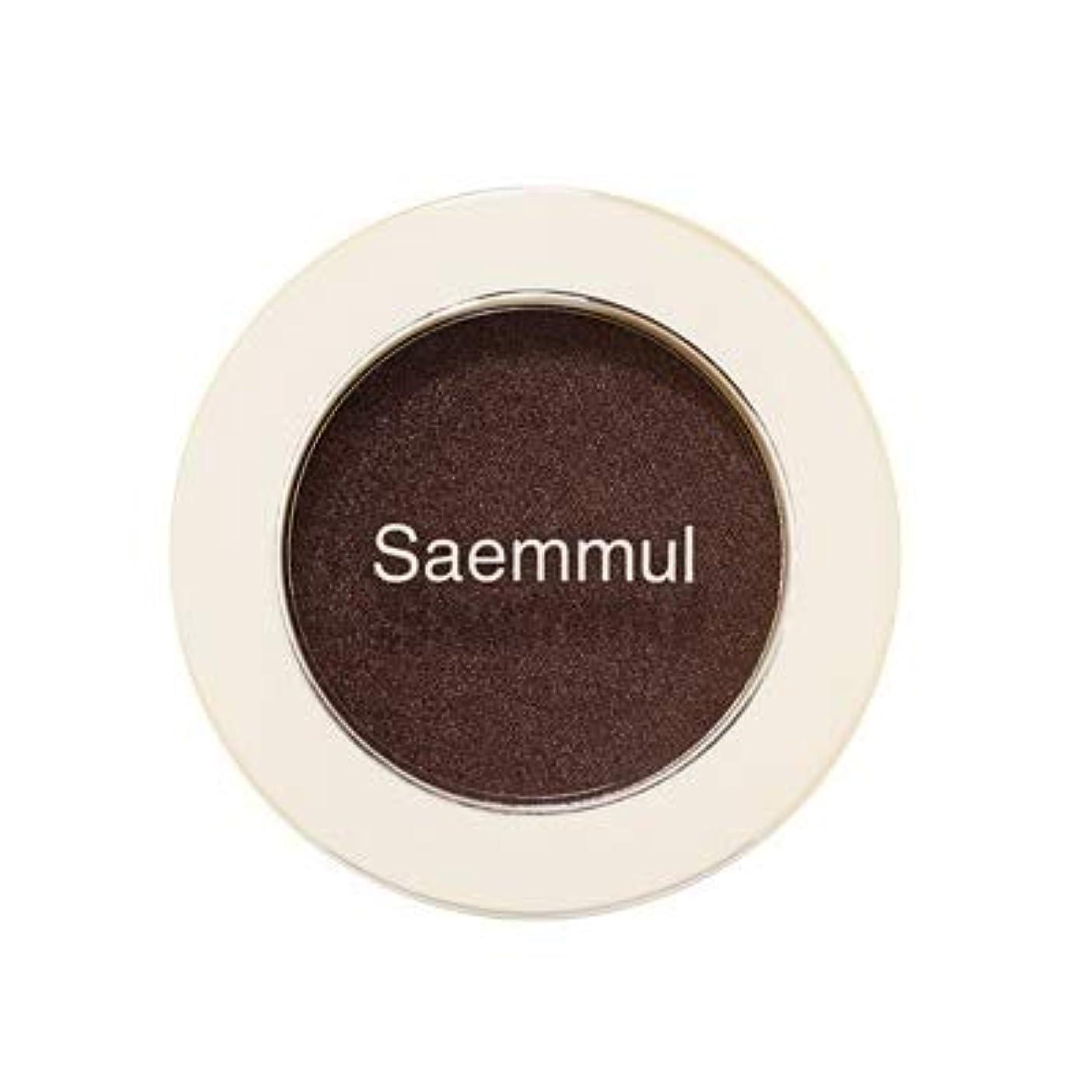 今ポンプ回復theSAEM ザセム セムムル シングル シャドウ シマー 12類 Saemmul Single Shadow SHIMMER アイシャドウ 韓国コスメ (BR11)