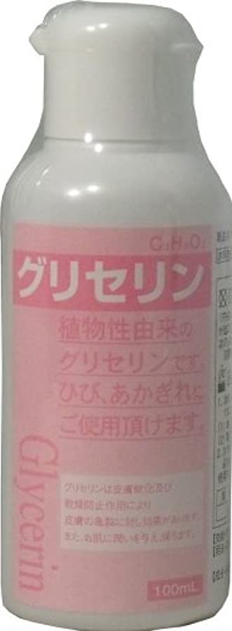 くるくるカーペット注文グリセリン (指定医薬部外品) 100ml