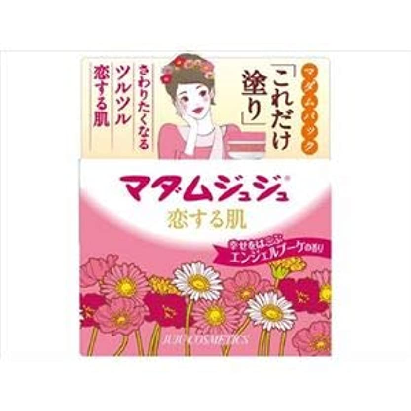 協力的桃揺れる(まとめ)小林製薬 マダムジユジユ恋する肌 【×3点セット】