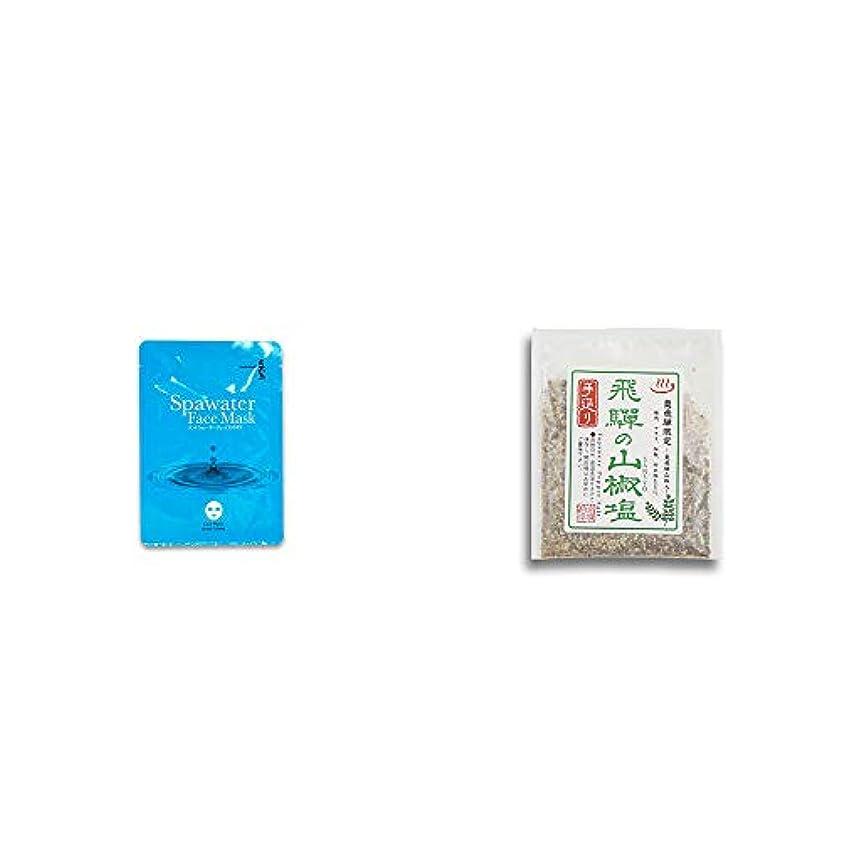 リゾートタンカーマーク[2点セット] ひのき炭黒泉 スパウォーターフェイスマスク(18ml×3枚入)?手造り 飛騨の山椒塩(40g)
