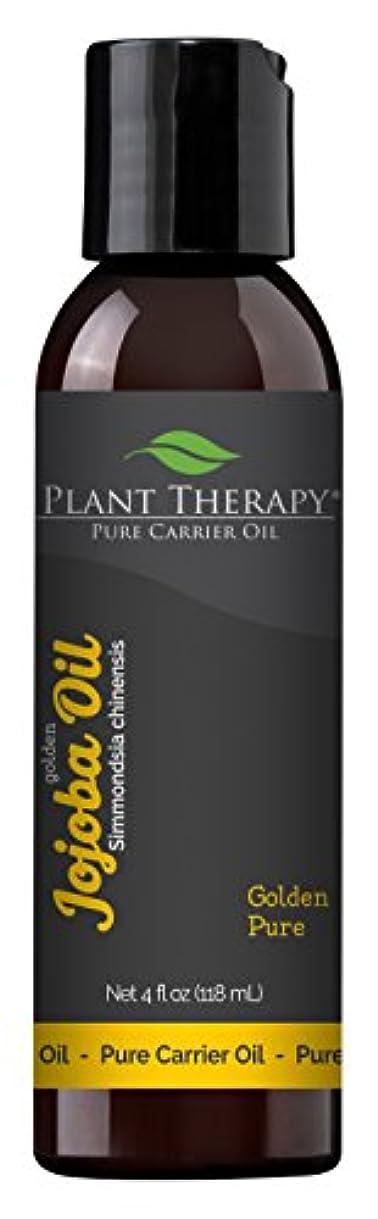 道徳の傷つきやすい拒絶するJojoba Oil 4 oz., 100% Pure, Cold-Pressed, Natural and GMO-free Moisturizer and Carrier Oil for Essential Oils...
