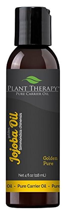 ダーリンバンケット悪のJojoba Oil 4 oz., 100% Pure, Cold-Pressed, Natural and GMO-free Moisturizer and Carrier Oil for Essential Oils...