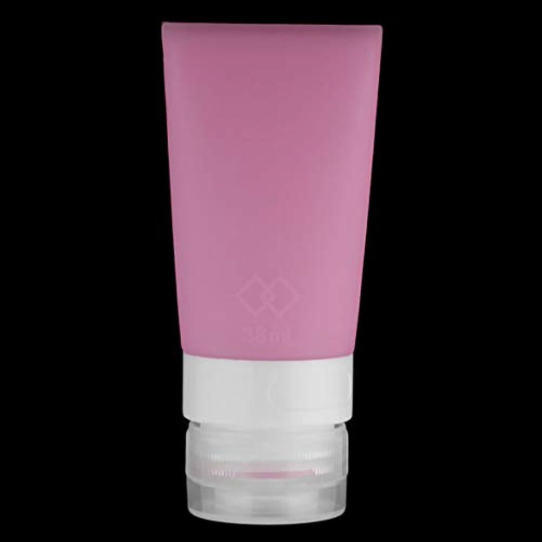 実り多いストロークカーペットIntercoreyポータブル旅行空のボトルクリームローション化粧品チューブ香水容器