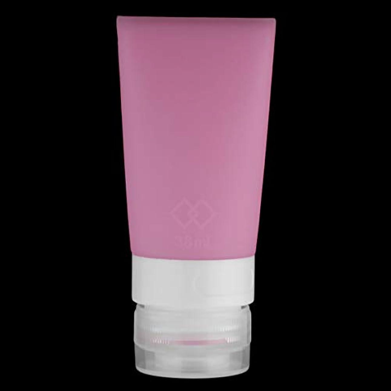 大きなスケールで見るとペンフレンドおとこIntercoreyポータブル旅行空のボトルクリームローション化粧品チューブ香水容器