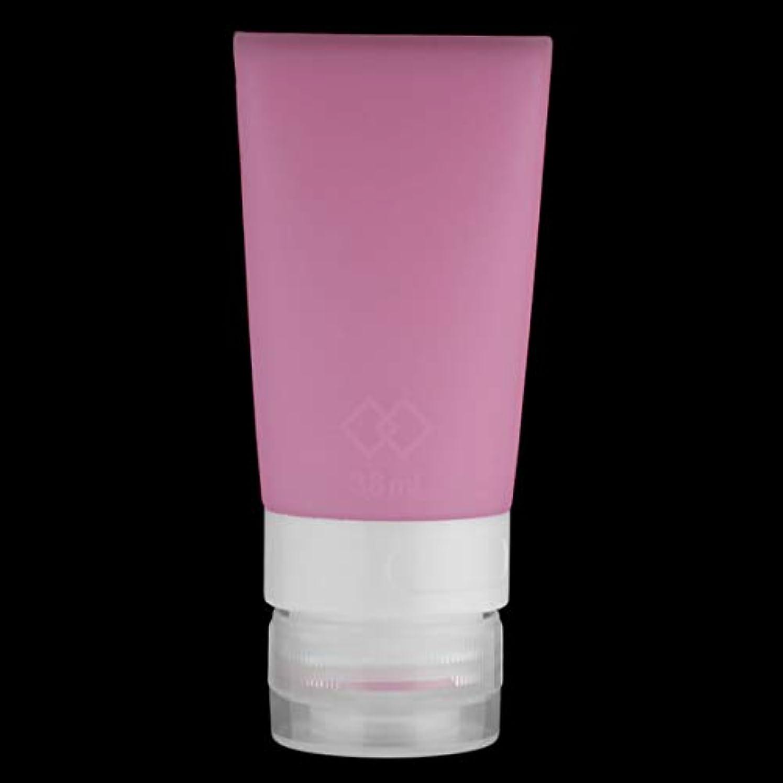ブレーク促すバンカーIntercoreyポータブル旅行空のボトルクリームローション化粧品チューブ香水容器