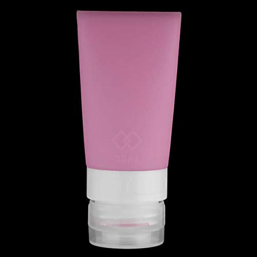 優遇加入期限Intercoreyポータブル旅行空のボトルクリームローション化粧品チューブ香水容器