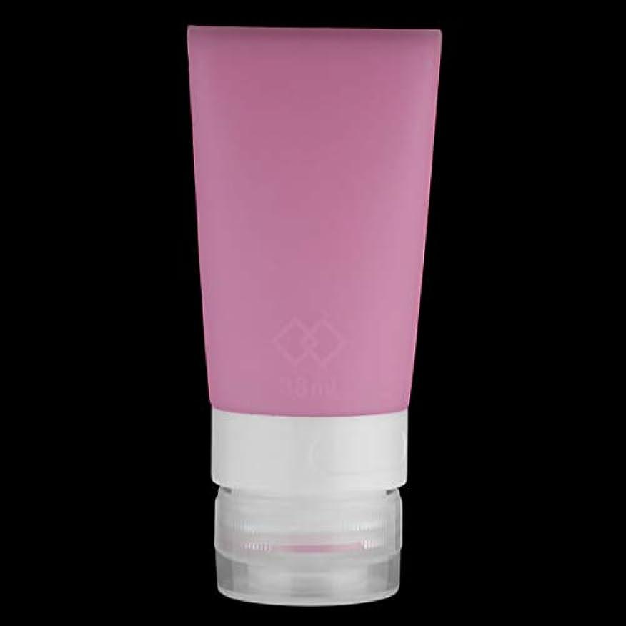 ファブリックと組むプラグIntercoreyポータブル旅行空のボトルクリームローション化粧品チューブ香水容器