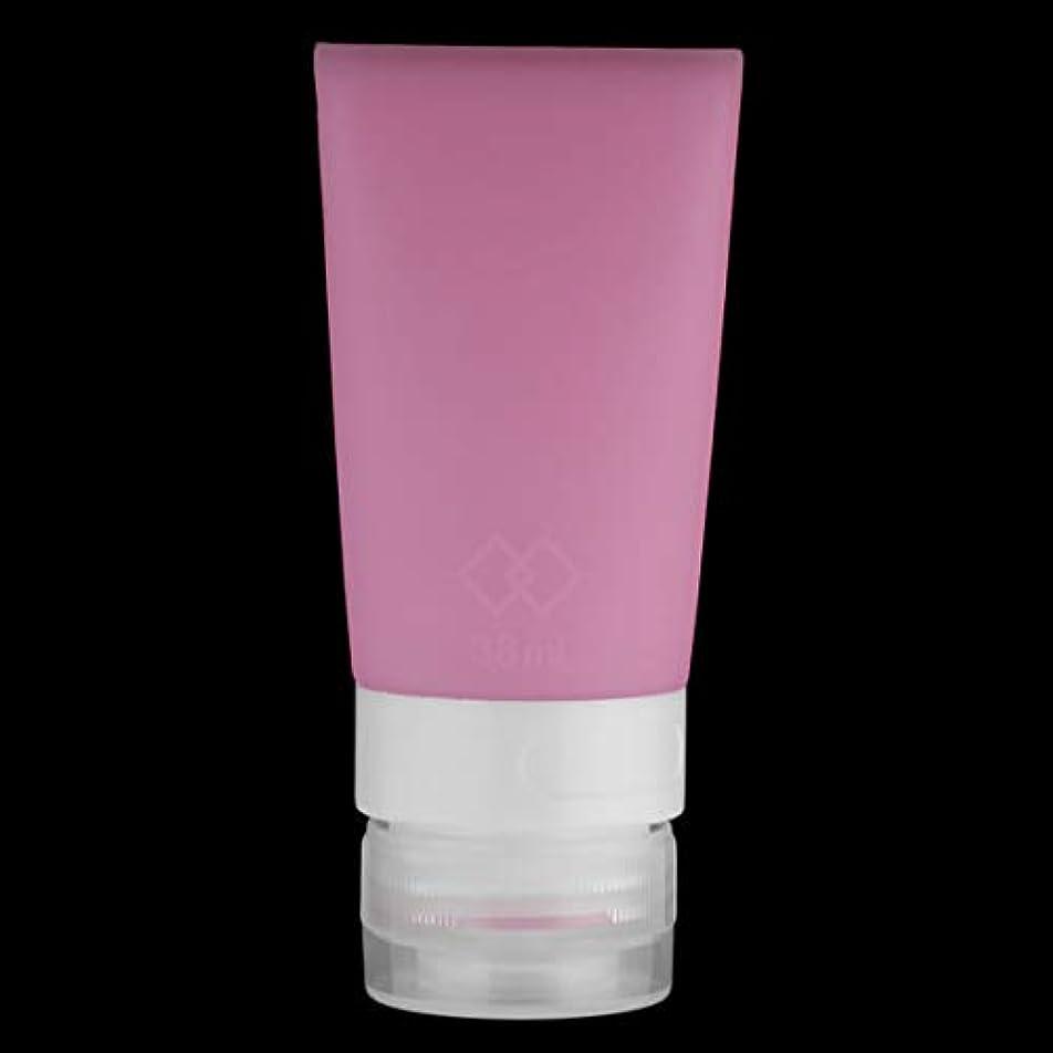 処方悲しいことに怖がって死ぬIntercoreyポータブル旅行空のボトルクリームローション化粧品チューブ香水容器