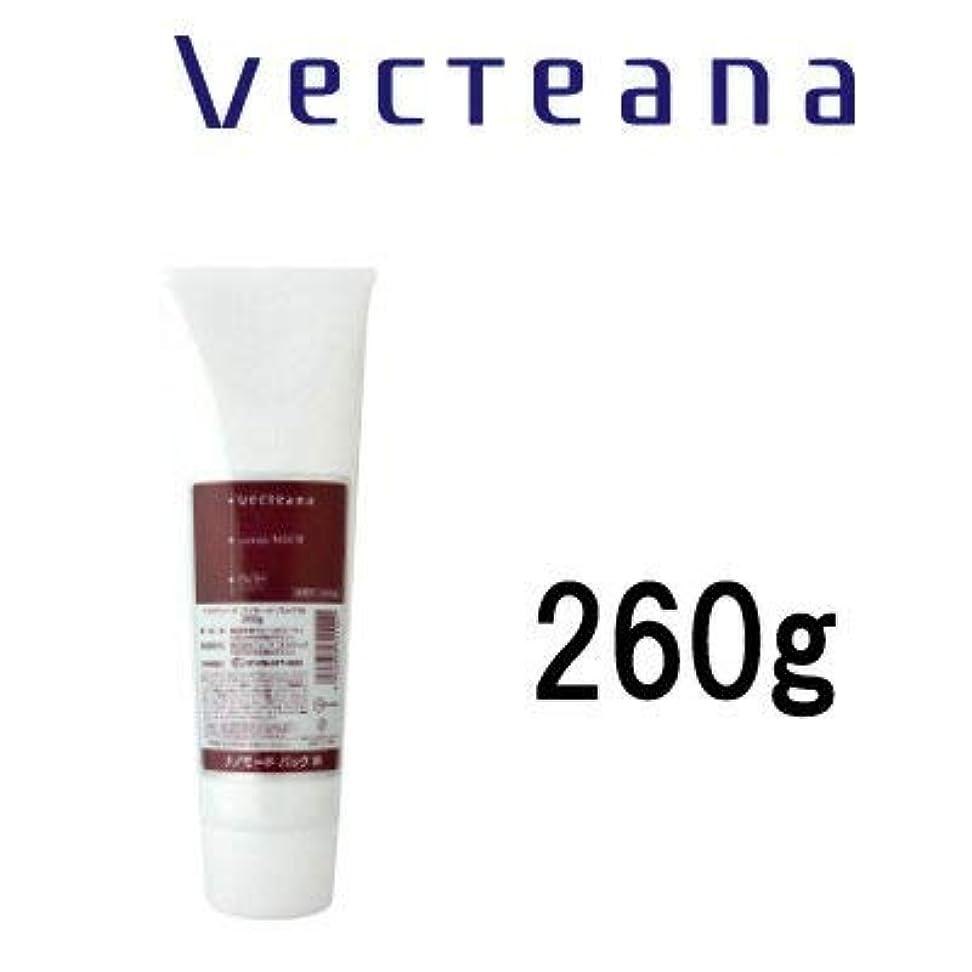 ベクティーナ ナノモードパックW 260g