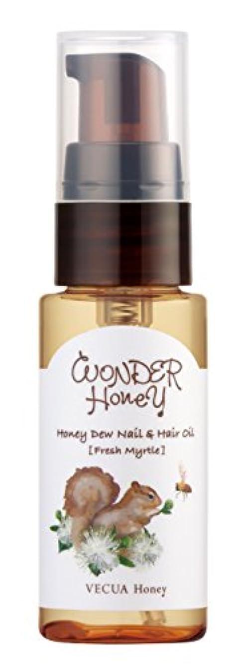 晩餐クモ助言ワンダーハニー 指先と髪先のための蜜オイル 朝摘みマートル