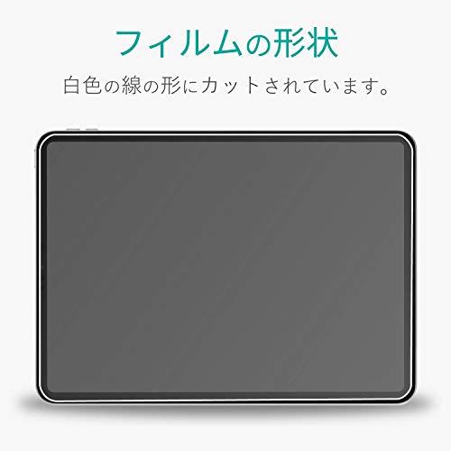『エレコム iPad Pro 11インチ (新iPad Pro 2018年モデル) 保護フィルム 防指紋 高光沢 TB-A18MFLFANG』の6枚目の画像