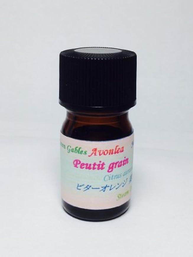 正当化する明るくするうっかりプチグレン精油 ピュアエッセンシャルオイル  (100ml)