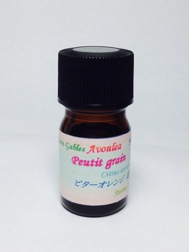 変換憂鬱なバドミントンプチグレン精油 ピュアエッセンシャルオイル  (100ml)