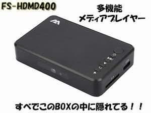 マルチメディアプレーヤーSD/USB/HDD HDMI/VGA対応 FS-HDMD400