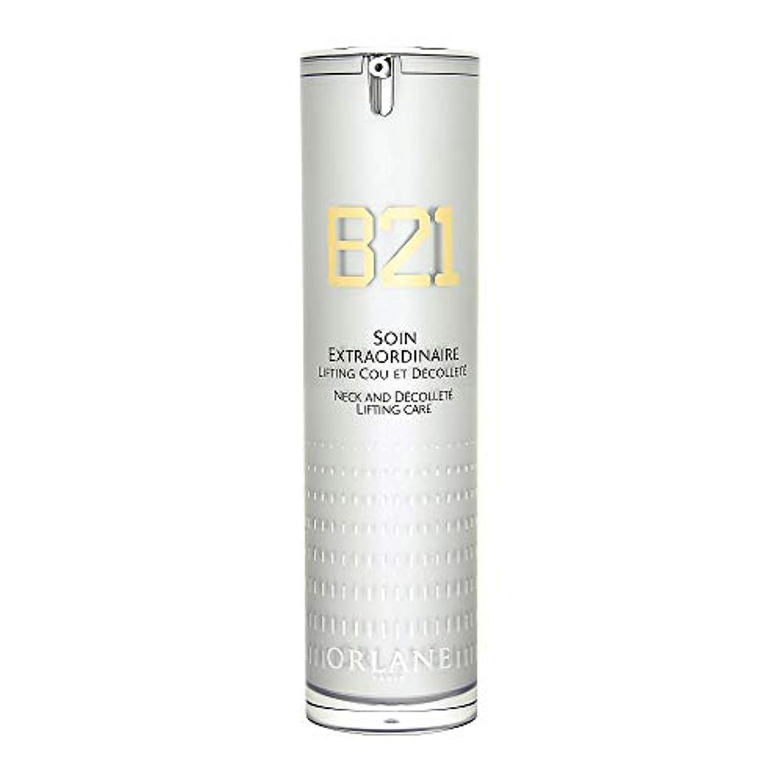 同行調整輝度オルラーヌ B21 エクストラオーディネールネック&デコルテ 50ml [並行輸入品]
